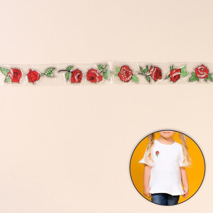 Термоаппликация со стразами «Розы», 5 × 4,5 см, 8 шт на листе, цвет МИКС - фото 689778