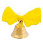 Колокольчик выпускной с желтой бабочкой