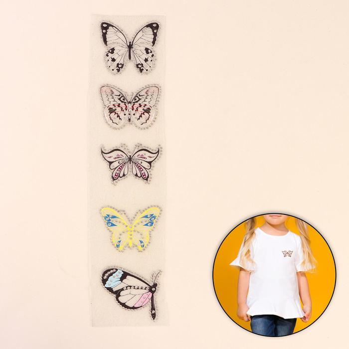 Термоаппликация со стразами «Бабочки», 5 × 5 см, 5 шт на листе, цвет МИКС - фото 700561852
