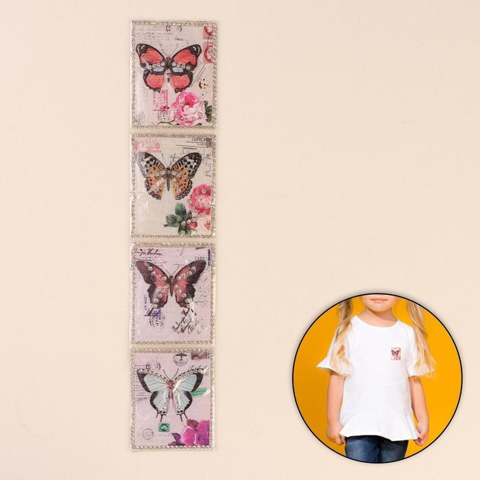 Термоаппликация со стразами «Бабочки», 5 × 6,5 см, 4 шт на листе, цвет МИКС