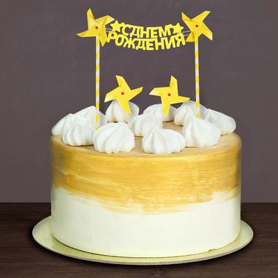 Украшение для торта «С Днём рождения», набор: шпажки 2 шт., топпер-гирлянда