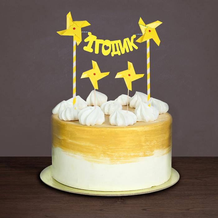 """Украшение для торта """"1 годик""""малышка (набор шпажки+топпер), цвет желтый"""