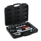 Набор инструмента AV Steel, профессиональный, 22 предмета