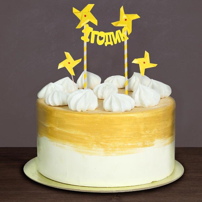 Украшение для торта «1 годик», малыш, набор шпажки, топпер, цвет жёлтый - фото 700603