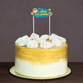 """Топпер в торт """"С Днём рождения"""", смайлы"""