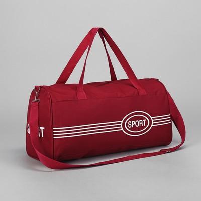 Купить дорожные и спортивные сумки оптом и в розницу в интернет ... 5409cab68ac
