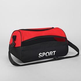 Сумка спортивная, отдел на молнии, наружный карман, ручка, длинный ремень, цвет красный Ош