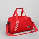 Сумка спорт Фитнес, 37*16*21см, отд на молнии, н/карман, ручка, длин ремень, красный