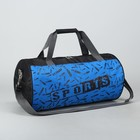 Bag sports Department with zipper, outer pocket, long strap, black/blue