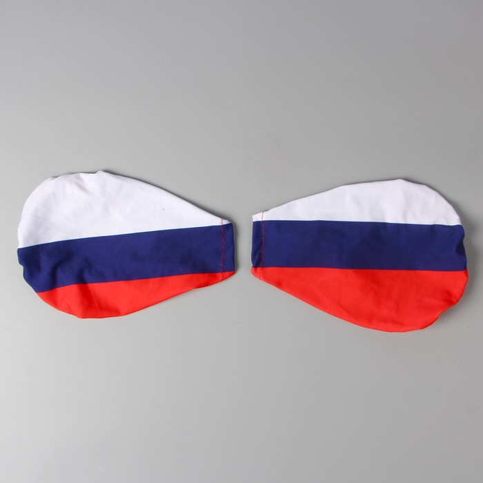 """Чехлы на автомобильные зеркала """"Россия"""", набор из 2 шт., полиэстер, 22х12 см"""