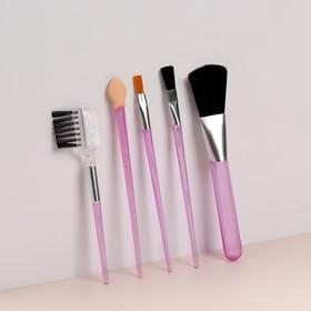 Brush set makeup 5 pieces, 10cm, MIX color