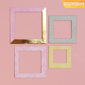 """Set of decorative frames with embossed """"Presence"""", 21 x 14,8 cm"""