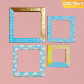 """Set of decorative frames with embossed """"Flying dreams"""", 21 x 14,8 cm"""