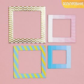 """Set of decorative frames with embossed """"Color diversity"""", 21 x 14,8 cm"""