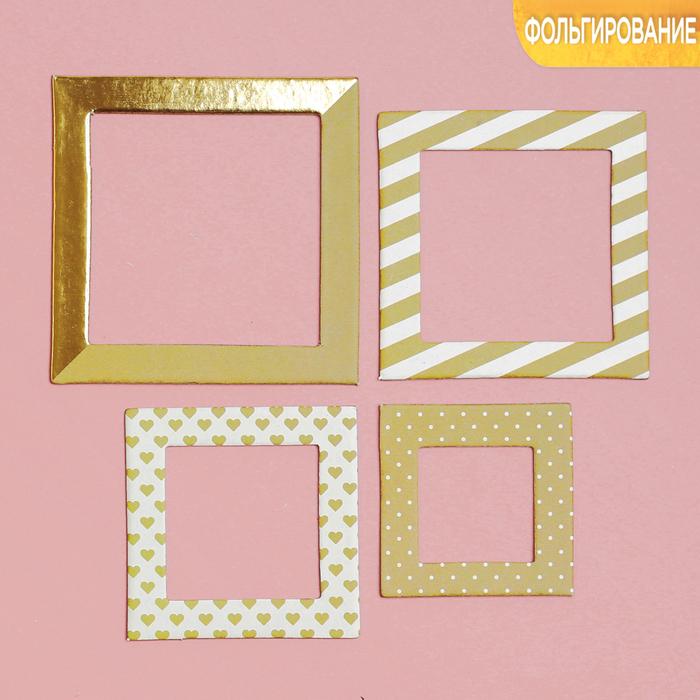 Набор декоративных рамочек с фольгированием «Изящное золото», 21 х 14,8 см