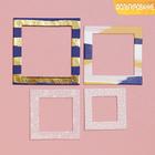 Набор декоративных рамочек с фольгированием Your dreams, 21 х 14,8 см