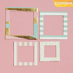 """Set of decorative frames with embossed """"Bright colors"""", 21 x 14,8 cm"""