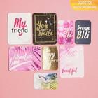 Набор карточек для творчества с фольгированием Beautiful moment, 10 х 10.5 см