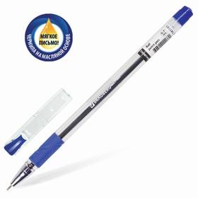 Ручка шариковая 0.7 мм, BRAUBERG Max-oil, с резиновым упором, чернила синие, масляная основа