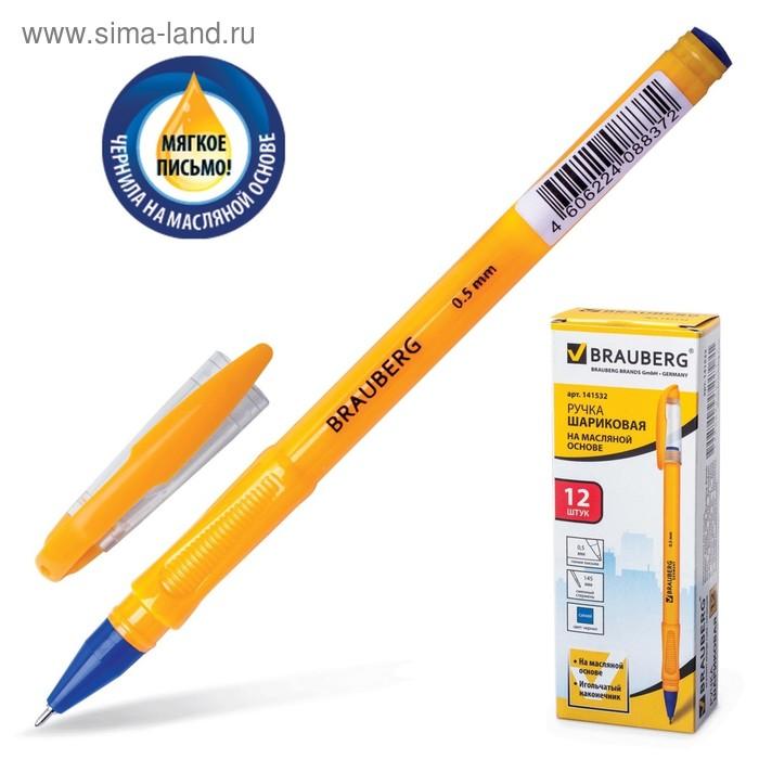 Ручка шариковая BRAUBERG Oil Sharp, узел 0.5 мм, чернила синие, масляная основа