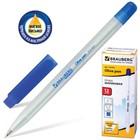Ручка шариковая BRAUBERG Olive pen, узел 0.5 мм, чернила синие, масляная основа