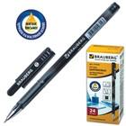 Ручка шариковая BRAUBERG Profi-Oil, узел 0.7 мм, чернила чёрные, масляная основа