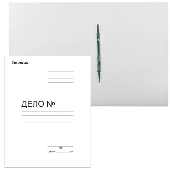 Скоросшиватель 300г/м2 BRAUBERG Standard, картонный, до 200л. 122736
