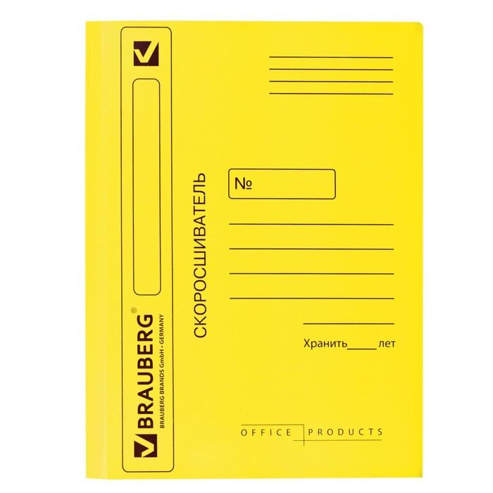 Скоросшиватель 360 г/м2 BRAUBERG мелов.картон, до 200л., желтый 121520