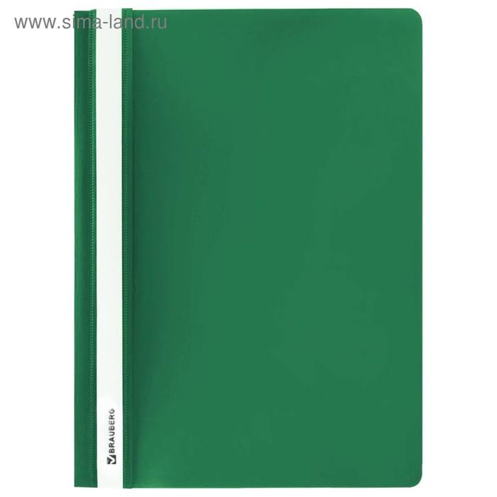 Скоросшиватель пластик А4 130/180мкм BRAUBERG, зеленый 220414