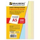 Сменный блок для тетрадей на кольцах А5, 200 листов BRAUBERG, 4 цвета