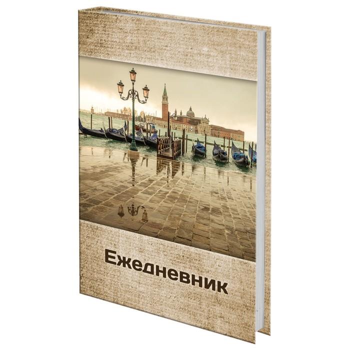 Ежедневник полудатированный на 4 года А5, 192 листа BRAUBERG «Венеция», шёлковая обложка