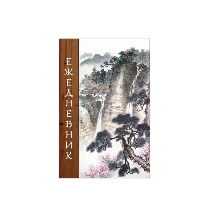 Ежедневник полудат. на 4 года А5 192 л BRAUBERG «Япония», обл. шелк 121587