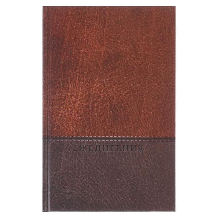 Ежедневник полудатированный на 4 года А5, 192 листа BRAUBERG «Кожа бордовая», шёлковая