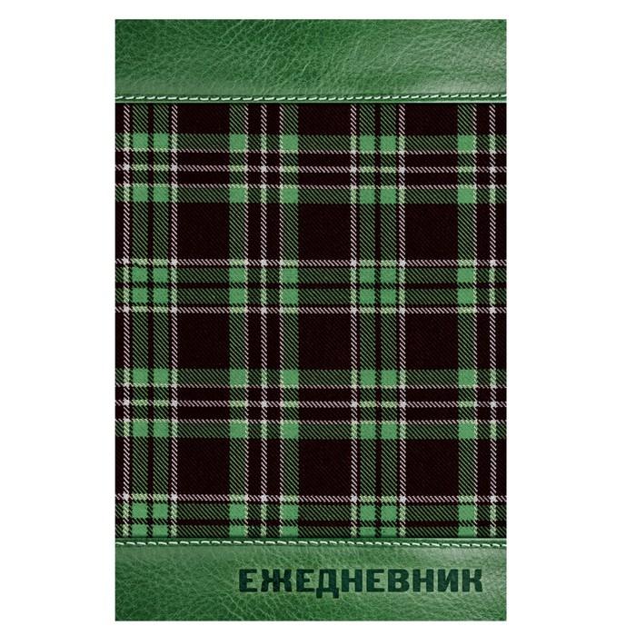 Ежедневник полудатированный на 4 года А5, 192 листа BRAUBERG «Кожа зелёная. Шотландка»