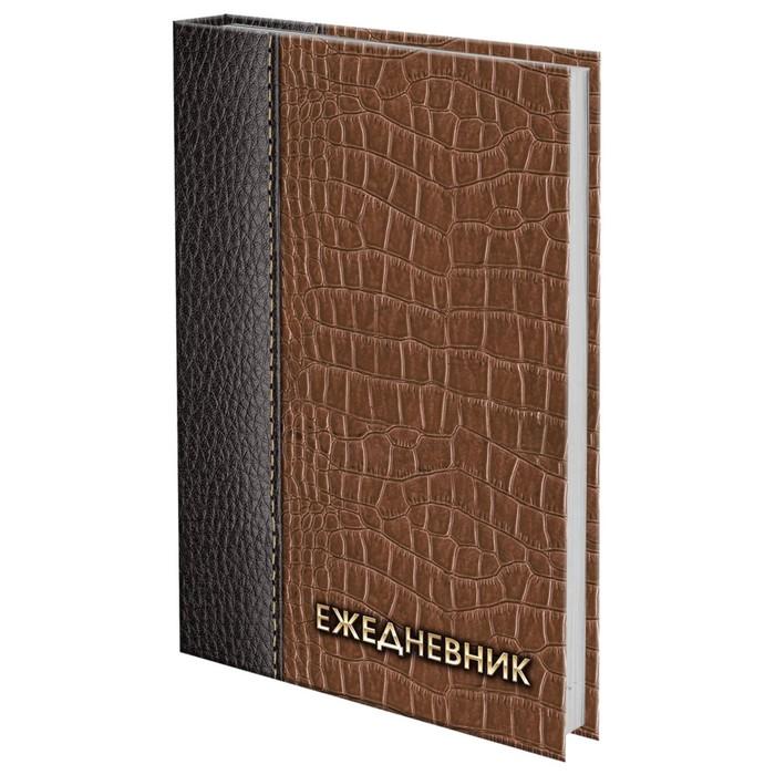Ежедневник полудатированный на 4 года А5, 192 листа BRAUBERG «Кожа коричневая», шёлковая
