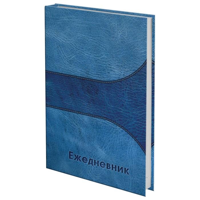 Ежедневник полудатированный на 4 года А5, 192 листа BRAUBERG «Кожа синяя», шёлковая обложка
