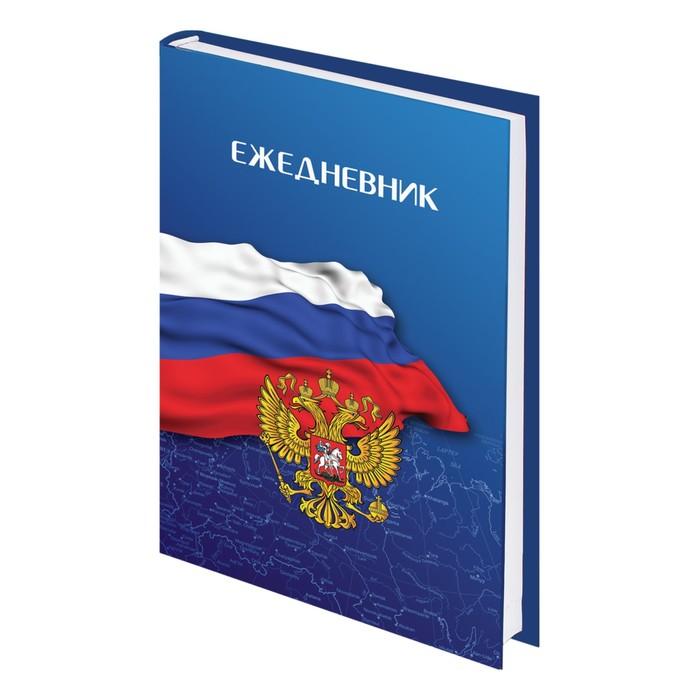 Ежедневник полудатированный на 4 года А5, 192 листа BRAUBERG «Российский», шёлковая