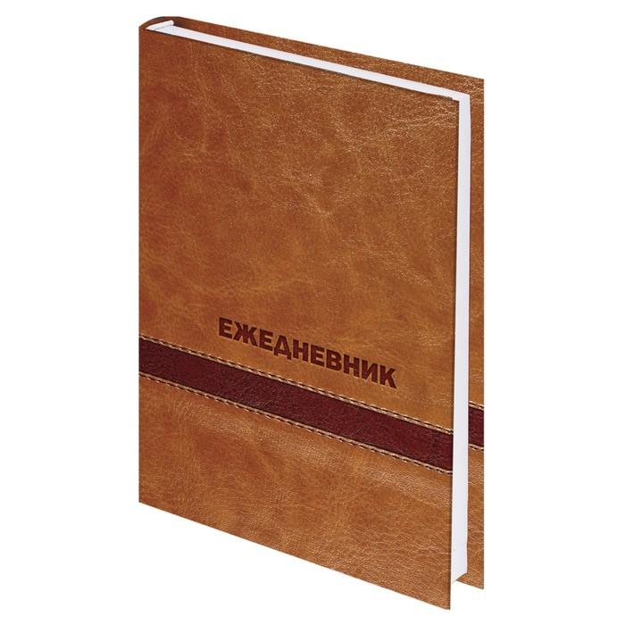 Ежедневник полудатированный на 4 года А6+, 208 листов BRAUBERG «Кожа», ламинированная