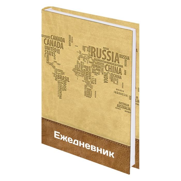 Ежедневник полудатированный на 4 года А6+, 208 листов BRAUBERG «РОССИЯ ЛИДЕР», ламинированная