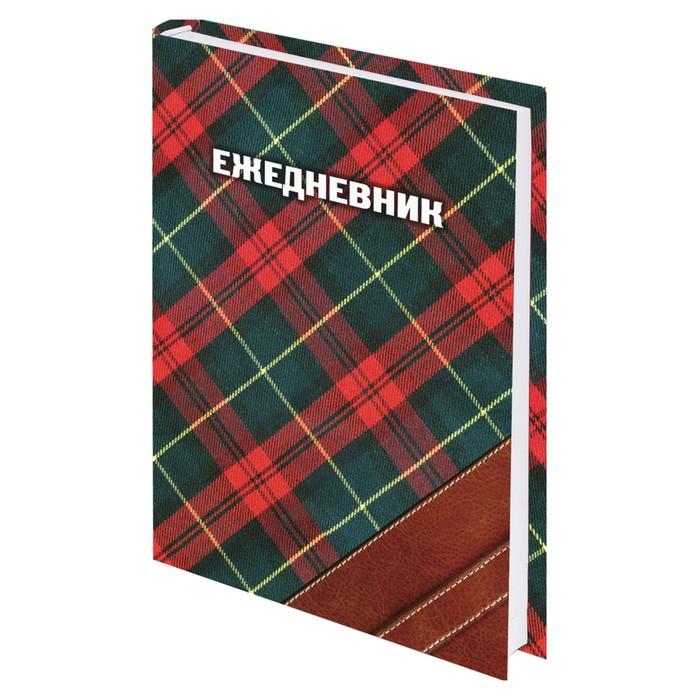 Ежедневник полудатированный на 4 года А6+, 208 листов BRAUBERG «Шотландка», ламинированная