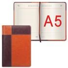 Ежедневник недатированный А5, 160 листов GALANT Kassel, под комбинированную кожу, коричневый