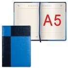 Ежедневник недатированный А5, 160 листов GALANT Kassel, под комбинированную кожу, синий