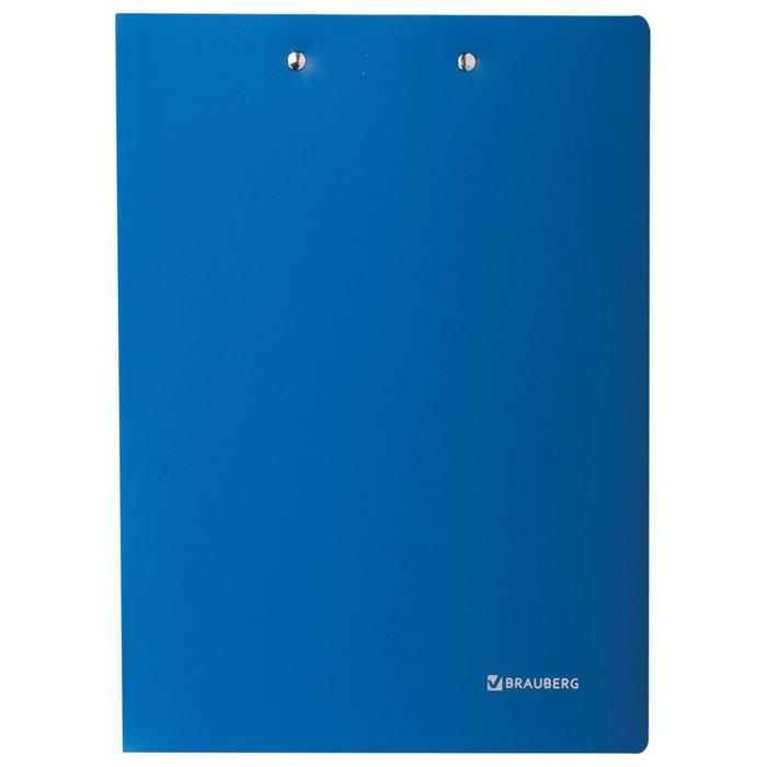Папка c зажимом BRAUBERG, стандарт 0,6 мм, 2 зажима, синий