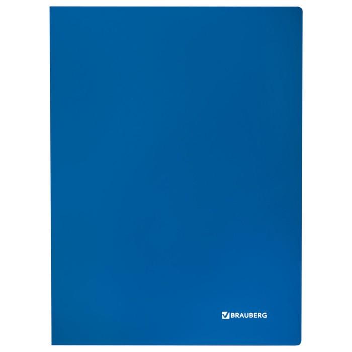 Папка c зажимом BRAUBERG Стандарт 0,6мм, синий 221629
