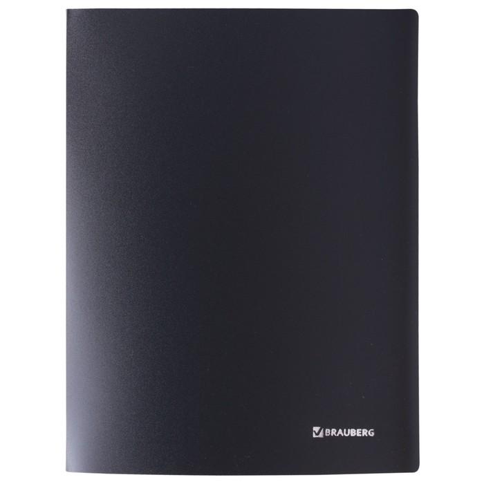 Папка c зажимом BRAUBERG Стандарт 0,6мм, черный 221630