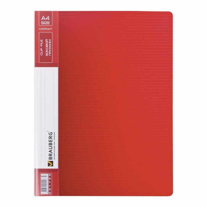 Папка c зажимом BRAUBERG Стандарт 0,7мм, внутр.карман, красный 221788