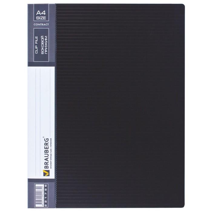 Папка c зажимом BRAUBERG, стандарт 0,7 мм, внутренний карман, чёрный