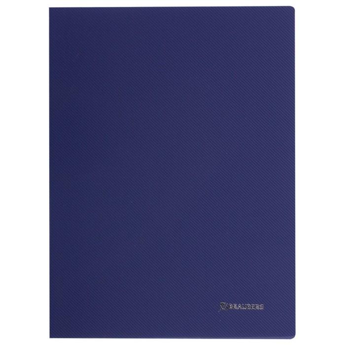 Папка c зажимом BRAUBERG Диагональ 0,6мм, внутр.карман, т-синий 221357