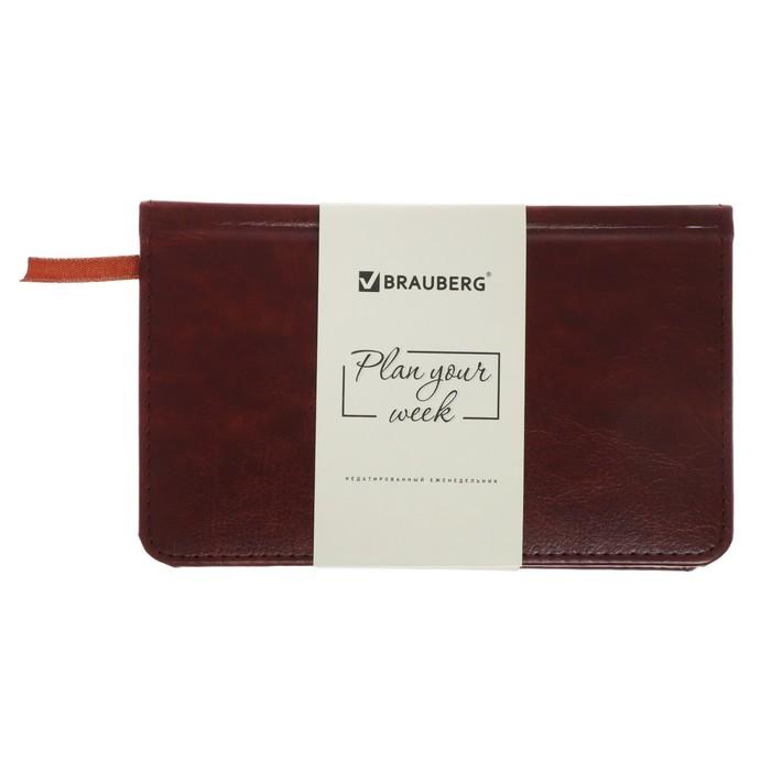 Ежедневник недатированный А6, 72 листа BRAUBERG Imperial, под гладкую кожу, коричневый