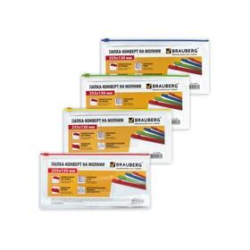 Папка-конверт на молнии BRAUBERG 'Smart' 255*130мм, карман д/визитки, прозрач, микс 221858 Ош